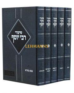 שיעורי רבי יוסף רוזובסקי ה' כרכים
