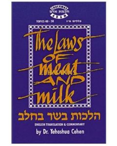The Laws of Meat & Milk - Paperback