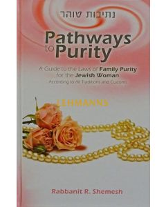 Pathways to Purity