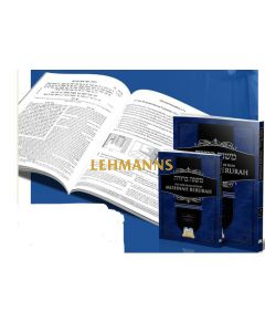 Ohr Olam Mishnah Berurah Small Paperback 3 (1) Chapters 242-273 Review