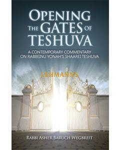 Opening the Gates of Teshuva