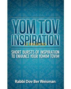 Yom Tov Inspiration