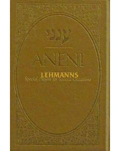 Aneni Simcha Edition - Gold (Hardcover)