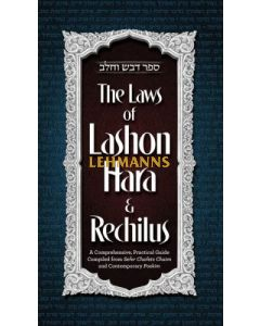 The Laws of Lashon Hara and Rechilus