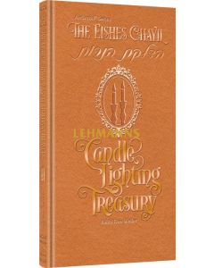 The Eishes Chayil – Candle Lighting Treasury