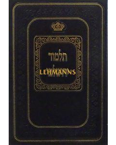 ירושלמי כתובות עם ביאורים
