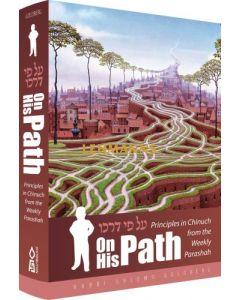 Al Pi Darko - On His Path