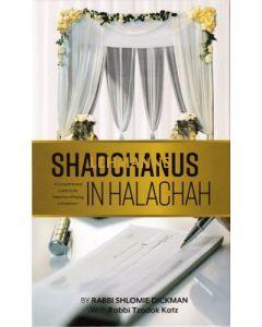 Shadchanus in Halachah