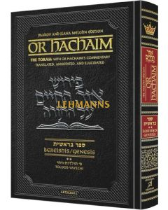 Or HaChaim Bereishis/Genesis Vol. 2: Toldos – Vayechi - Yaakov and Ilana Melohn Edition