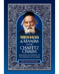 Meshalim & Ma'asim of the Chafetz Chaim, Parshsah Week