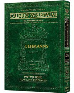 Schottenstein Talmud Yerushalmi - English Edition - Tractate Kiddushin