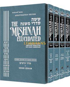 The Schottenstein Ed. Mishnah Elucidated Seder Zeraim Complete 4 Volume Slipcased  Full Size Set