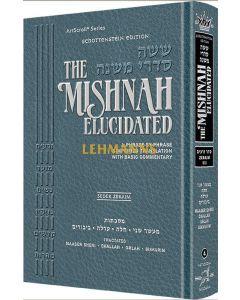 Schottenstein Edition of the Mishnah Elucidated - Seder Zeraim Volume 4