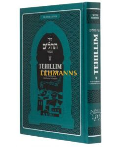 Tehillim - Weiss Edition - Turquoise