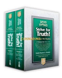 Strive for Truth, Michtav Me'Eliyahu, 2 Volume Boxed Pocket Size Set - Volumes 1- 4