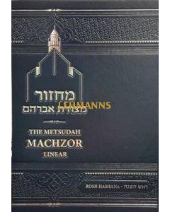 Metsudah Machzor Yom Kippur - Standard Size