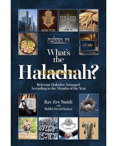 What's the Halachah?