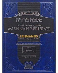 Ohr Olam Mishnah Berurah 3F - Large Simanim 318-323