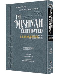 Schottenstein Edition of the Mishnah Elucidated - Seder Kodashim Volume 3