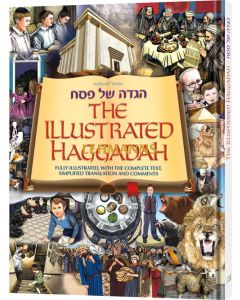 The Illustrated Haggadah Hard Cover