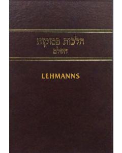 הלכות פסוקות ד - קוק