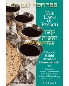 Pesach Digest 2018 - Rabbi Blumenkrantz