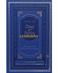 Days Of Purity: The Laws of Niddah, Chatzitza and Immersion