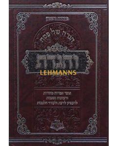 הגדה והגדת - מכון אור התורה