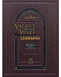 Yalkut Yosef volume 13 - Sefirat Ha'omer/Yom Tov