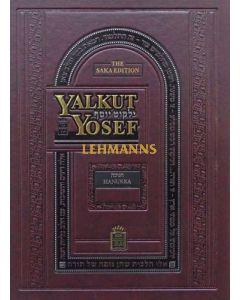 Yalkut Yosef volume 16 - Hanukka
