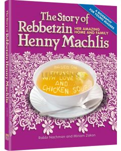 The Story of Rebbetzin Henny Machlis