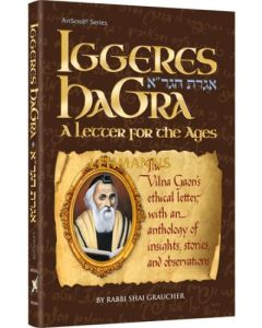 Iggeres HaGra / A Letter For The Ages