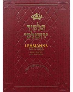 ירושלמי סנהדרין/מכות עם פירוש אור שמחה/אור הצבי