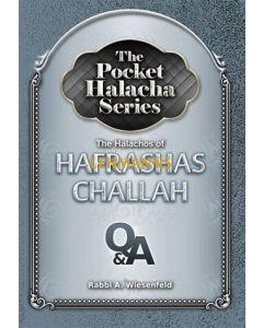 The Pocket Halacha Series: Hafrashas Challah