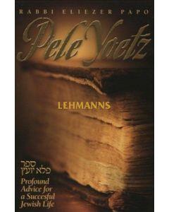 Pele Yoetz 2 Volume Set - Profound Advice for a Sucessful Jewish Life
