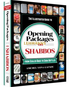 The Illustrated Guide To Opening Packages on Shabbos