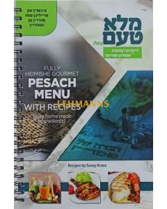 Pesach Menu With Recipes paperback - Fully Heimishe