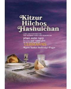 Kitzur Hilchos Hashulchan