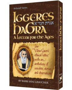 Iggeres HaGra / A Letter For The Ages & Bircas HaMazon Pocket Size Color Cover