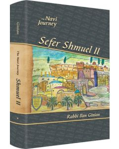 The Navi Journey: Shmuel 2