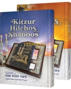 Kitzur Hilchos Shabbos/Yom Tov Slipcase Set