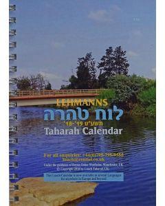 "Taharah Calendar 2019/20 לוח טהרה תש""פ"