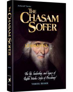 The Chasam Sofer