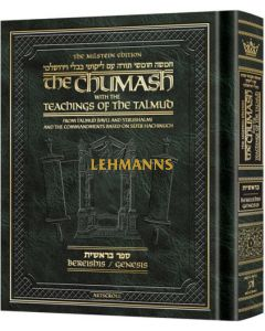 The Milstein Edition Chumash with the Teachings of the Talmud - Sefer Bereishis