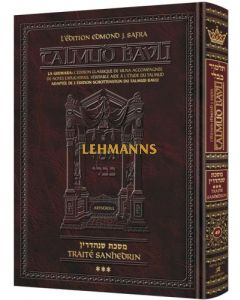 Artscroll: Guemara Sanhedrin, Edmond J. Safra Ed - Vol 3: Chapitre 10-11 (84a-113b)