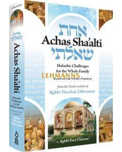 Achas Sha'alti