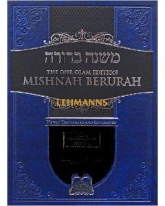 Ohr Olam Mishnah Berurah 3G - Small Simanim 324-333