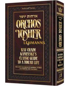 Orchos Yosher
