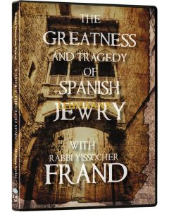 The Greatness and Tragedy of Spanish Jewry 2 cd SET