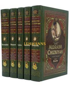 Midrash Chizkiyah on the Chumash 5 Volume Set